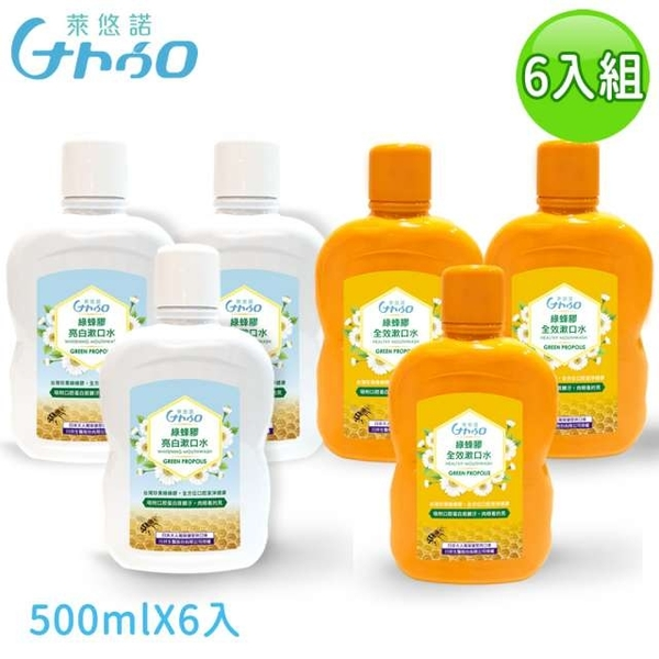[Lyyouno NATURO] One rinse clean bacteria green tea plant extract essence green propolis brightening + full effect extremely clean mouthwash-6 into the group