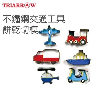 (益展-baking) Vehicles Stainless Steel Cookies Mold