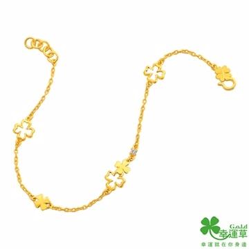 (幸運草)Lucky Grass Perfected Pure Gold Bracelet
