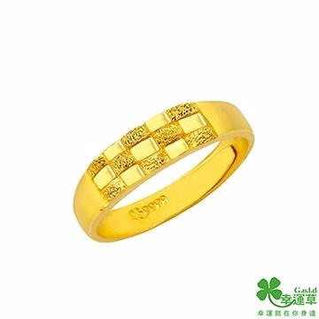 (幸運草)Lucky grass weaving love pure gold ring (female)