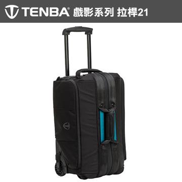 (Tenba)Tenba Cineluxe Roller 21 Black 637-521