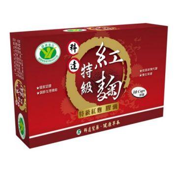 Kodak Premium red yeast rice capsules 30