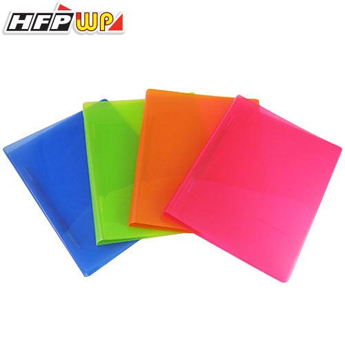 (hfpwp)[5 pcs] Super Lianjie HFPWP 2 hole plastic clip red TC307