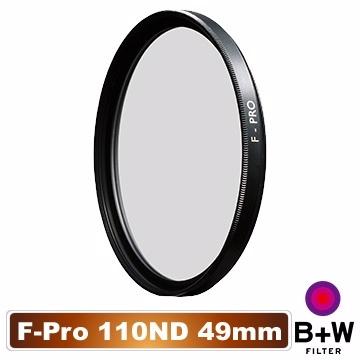 (B+W)B + W F-Pro 49mm 110ND light microscopy