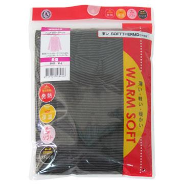 (一品川流)Stripes insulation female stand-up collar fever clothes - dark gray