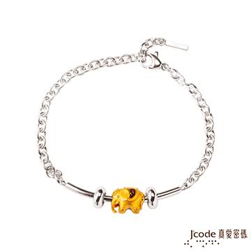 (Jcode)J'code true love passwords like gold / white steel bracelet