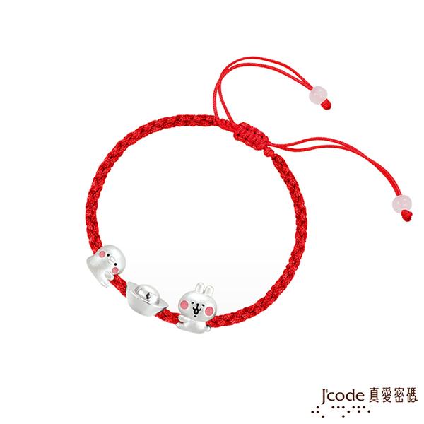 (jcode)J'code True Love Code Kana Hera's Little Animals-Baolai Fortune P Help and Pink Bunny Sterling Silver Braided Bracelet