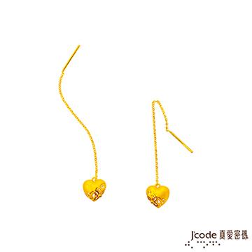 (jcode)J'code true love code heart only love gold earrings
