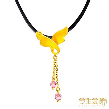 (今生金飾)This life gold ornaments 翩翩 flying gold pendant with leather rope