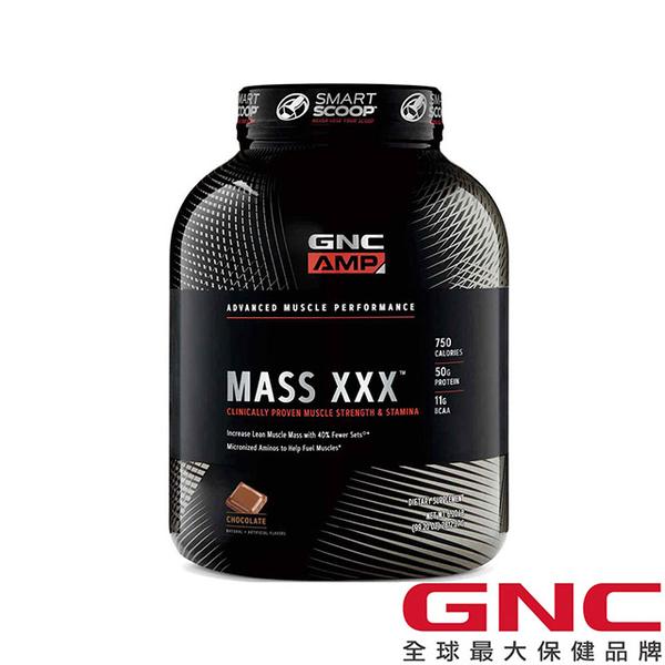 [GNC Jiananxi] AMP Max Drink-Chocolate Flavor 6.2lb (2812g)