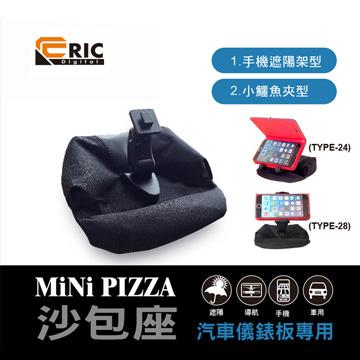 (ERIC)Mini PIZZA sandbags small alligator clip type (TYPE-28)