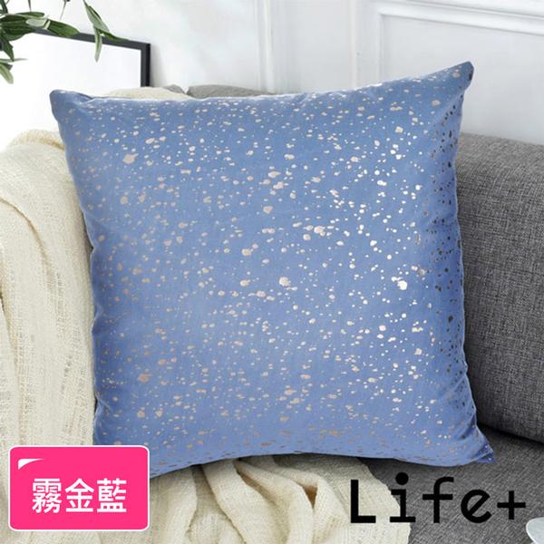 (【Life+】)[Life+] European and American personality light luxury bronzing Dutch velvet pillow_fog gold blue