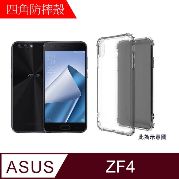 (MK馬克)[MK mark] ASUS ZenFone 4 ZE554KL four-corner thickened military standard airbag air pressure shatter-resistant shell