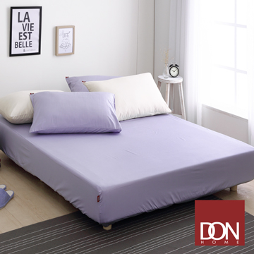 """(DON)""""DON pure primary color"""" double three-piece 200 woven combed cotton bed pillowcase set - will purple"""