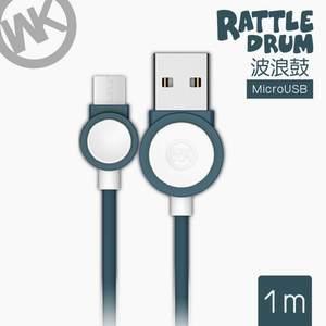 (WK)[WK Hong Kong Tide brand] 1M wave drum series Mirco-USB charging transmission line / WKC 002-BUM