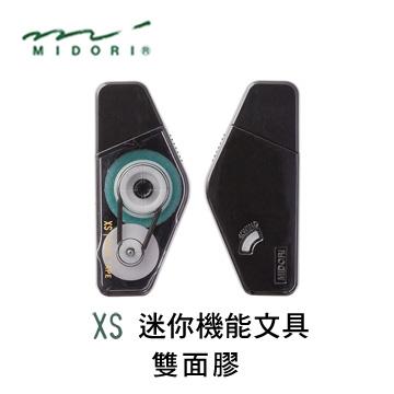 "Japan MIDORI ""XS series stationery mini-functional"" mini double-sided adhesive / Black"
