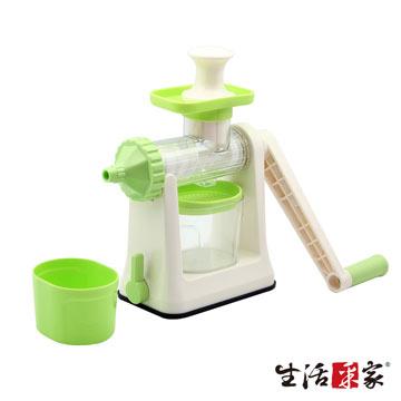 (SHCJ)Life picking hand shake slowly grinding fruit smoothie juice machine