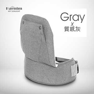 HAENIM baby sling belt (accessories) - Gray