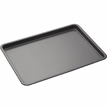 (Master)Master nonstick sauce pan set (35x25)