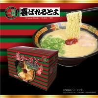 【一蘭拉麵】捲麵 (132g x 5包/盒)