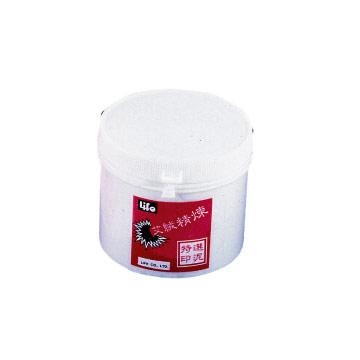 [TAITRA] Moxa Ink Refills (5 Tael Ink Refills)