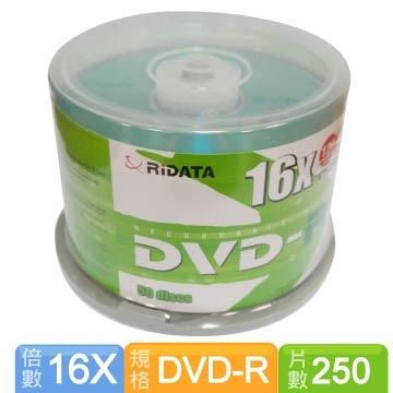 (RIDATA)? RIDATA DVD-R 16X 250-piece drum