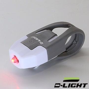 (D-LIGHT)D-LIGHT Red LED Elastic Buckle Bicycle Rear Light (White Gray)