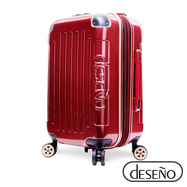 (Deseno)Deseno Monarch Legend III-18.5 吋 Increased explosion-proof zipper business suitcase - metal red