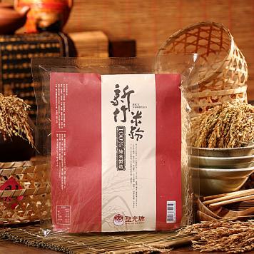 Shengguang 100% Pure Rice Noodles 200g