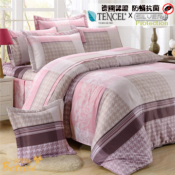 (Betrise)【Betrise double-sided Iraqi】 double - green printing and dyeing New Tencel Germany anti-sting antibacterial four-piece dual-use bed bag group