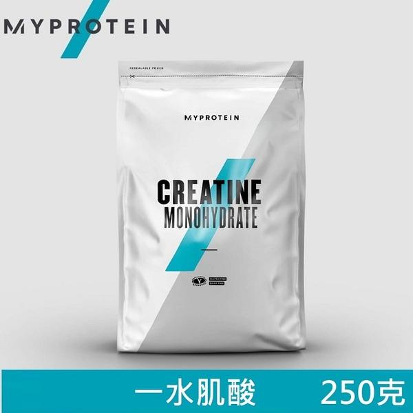 【英國 MYPROTEIN】Creatine Monohydrate 肌酸(熱帶水果/250g/包)