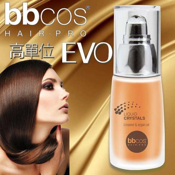 [Italy bbcos] Moroccan hair oil 50ml