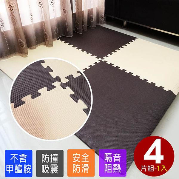 Kami two-color floor mats (4 pieces)