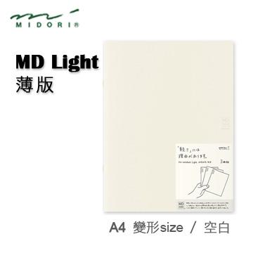 "(Midori)Midori ""MD Notebook - Light Edition"" A4 deformation size / blank"