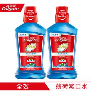 (高露潔)[Colgate] Mouthwash Mouthwash 500ml (2 pcs) ?