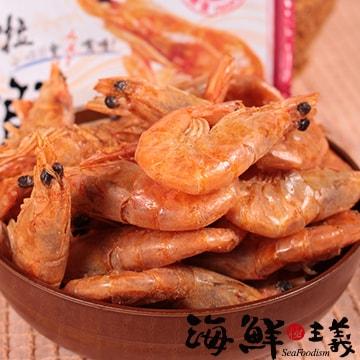 Shrimp Fresh_Kara Shrimp Pesto Spicy (25g/pack)