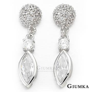 [TAITRA] 【GIUMKA】Hydrangea Horse Eye Earrings ( White Zircon) MF468-1