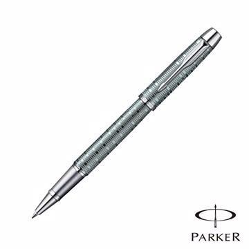 (PARKER)PARKER Parker IM pen ball screw Emerald