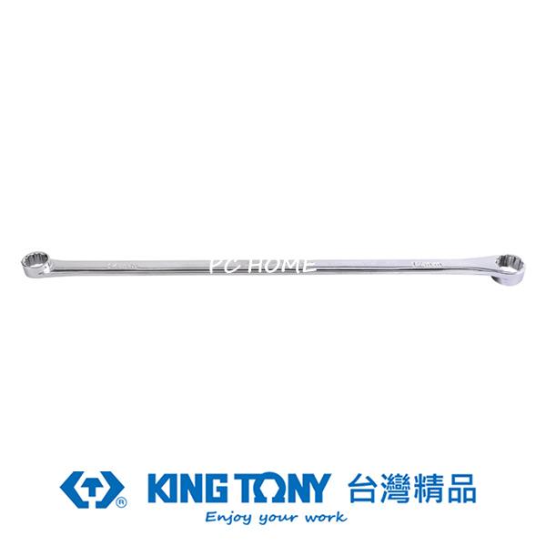 KING TONY 專業級工具 平面加長型雙梅扳手 19X21 KT19B01921