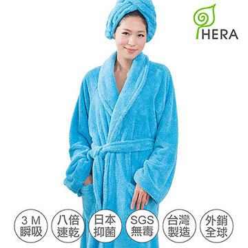 (HERA)[HERA] 3M Patent Instant Suction Quick Dry Antibacterial Super Soft Fiber - Bathrobe Royal Blue