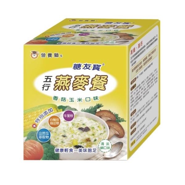 [Sanyou Nutrition Lion] Five Elements Oatmeal Meal-Mushroom Corn Flavor (8 packs/box)