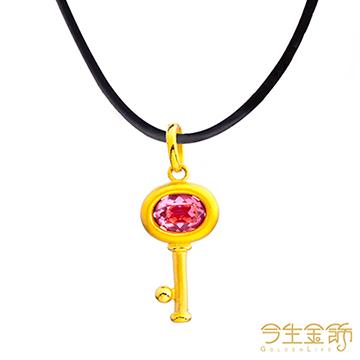 (今生金飾)This life gold ornaments lock the memory gold pendant with leather cord