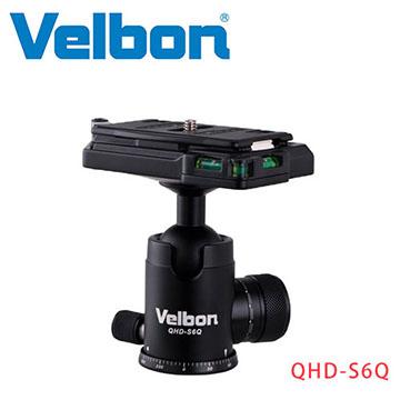 (Velbon)Velbon QHD-S6Q Ball Head - Company Goods