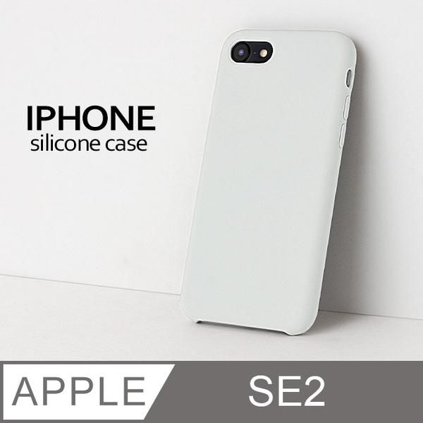 【液態矽膠殼】iPhone SE (第二代) 手機殼 SE2 保護殼 矽膠 軟殼 (白)