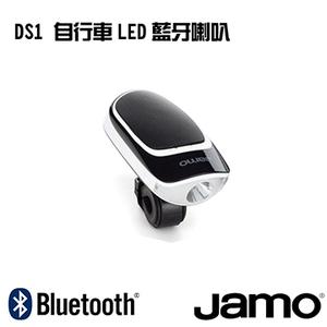 (JAMO)[Denmark JAMO] waterproof splash flashlight Bluetooth speaker DS1 black