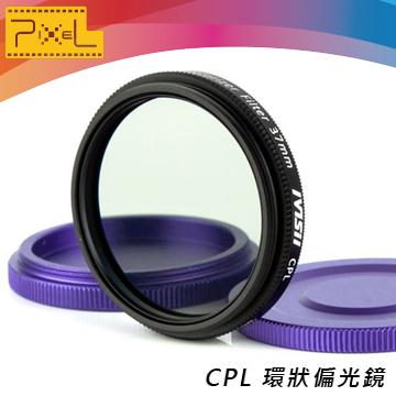 (Pixel)Circular Polarizer Filter CPL 58mm