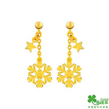 (幸運草金飾)Clover Aurora Love Gold Earrings