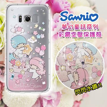 San Li Gou authorized Gemini Fairy KiKiLaLa Samsung Galaxy S8 + / S8 Plus Dream Fairy Trophy Colored Cushion Case (Star Fruit Plate)