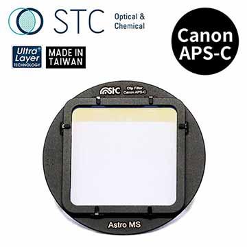 【STC】Clip Filter Astro MS 內置型光害濾鏡 for Canon APS-C