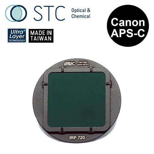◤STC◢ Clip Filter IR Pass 720nm 內置型紅外線通過濾鏡 for Canon APS-C